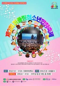 제2회_포스터최종.jpg