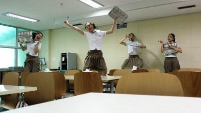 (청16-010)청소년과 학교_정유리_2.JPG