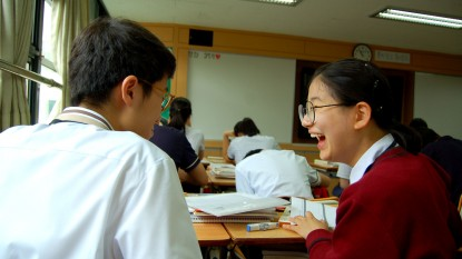 (청16-032)청소년과 학교_최은교_1.jpg