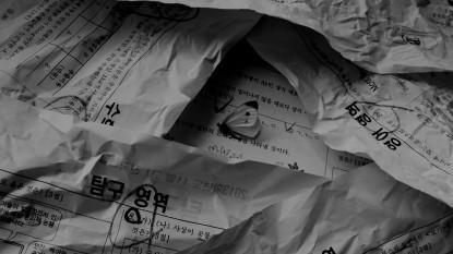 민지우_같혀버린나비의 꿈_흑백ver.jpg