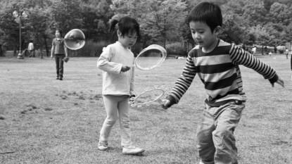도영은 - 공원의 아이들.JPG