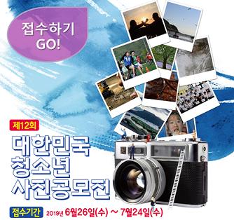 제12회밝은청소년_팝업.png