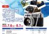 [시민일보] 제13회 대…