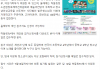 [시민일보] 제5회 허들…